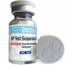 GP Test Suspension 100 mg (1 vial)